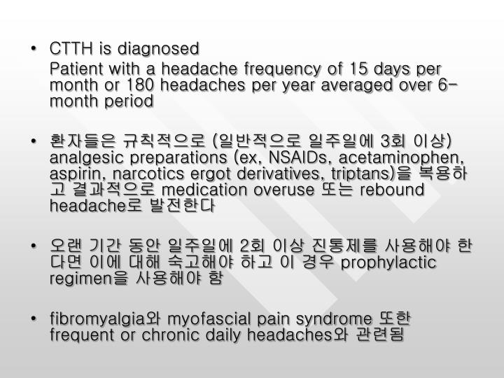 CTTH is diagnosed