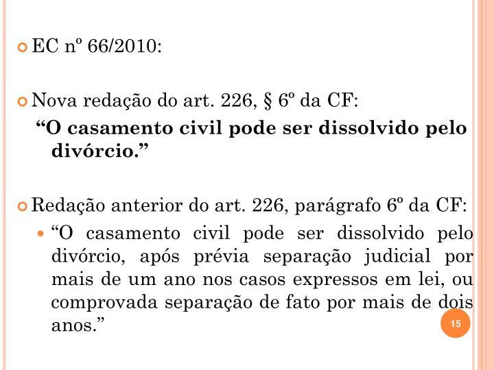EC nº 66/2010: