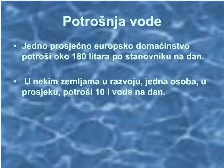 Potrošnja vode
