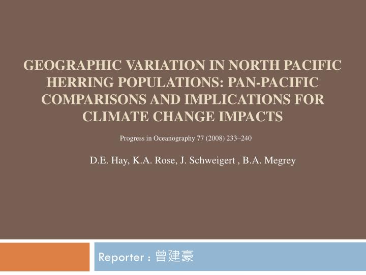 Progress in Oceanography 77 (2008) 233–240