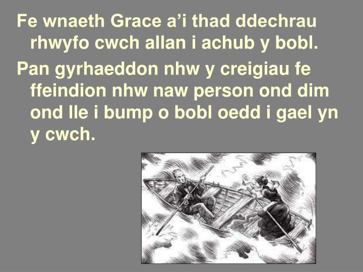 Fe wnaeth Grace a'i thad ddechrau rhwyfo cwch allan i achub y bobl.