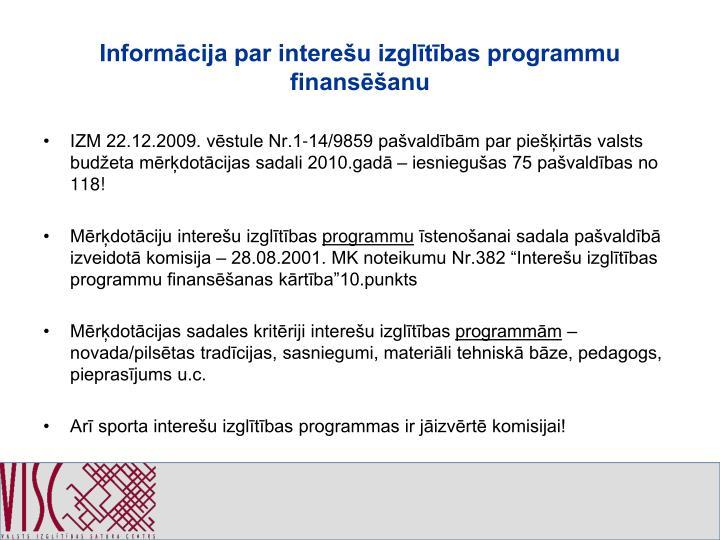 Informācija par interešu izglītības programmu finansēšanu