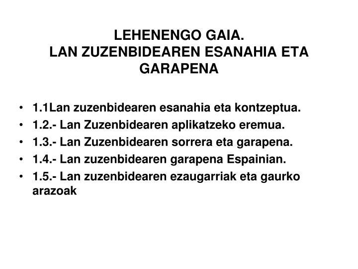 LEHENENGO GAIA.