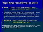 typ i hypersenzit vnej reakcie1