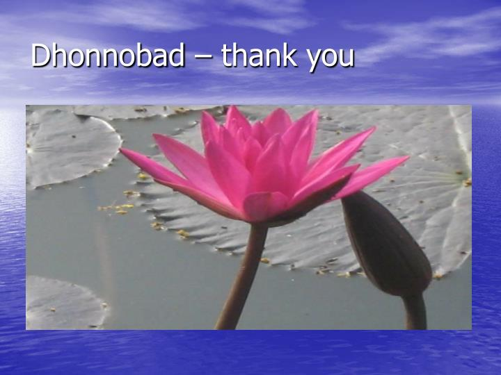 Dhonnobad – thank you
