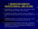 2 desenvolvimento institucional art 24 xiii2