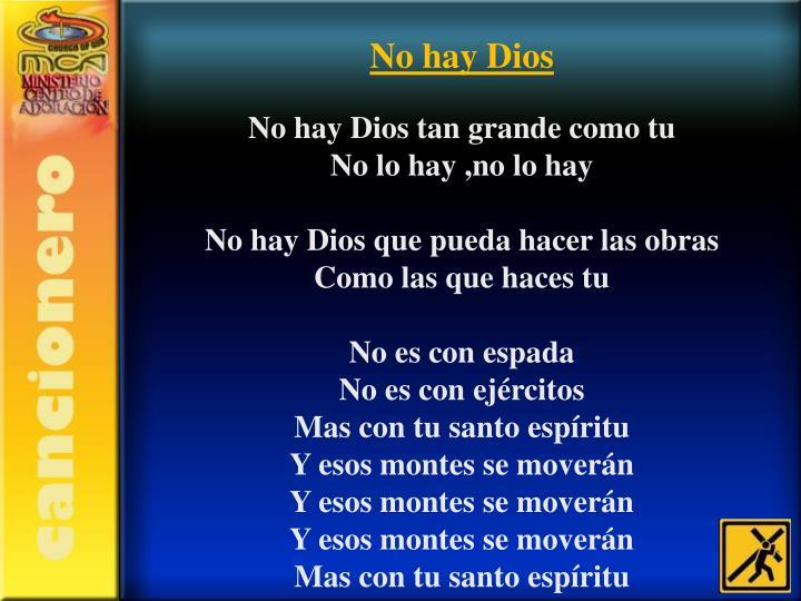 No hay Dios