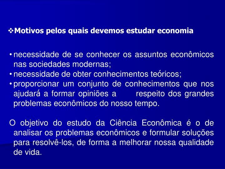 Motivos pelos quais devemos estudar economia