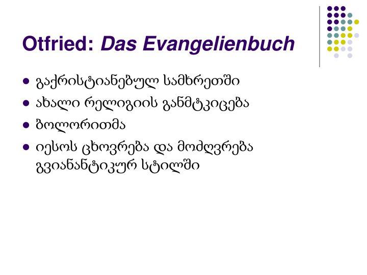 Otfried: