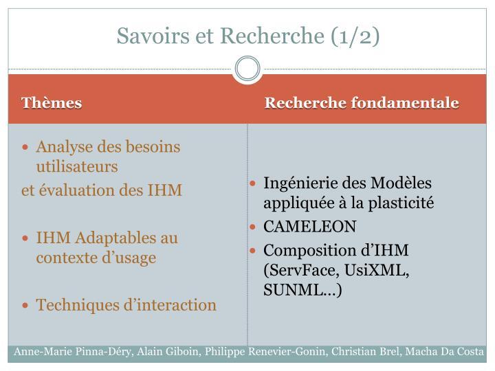 Savoirs et Recherche (1/2)