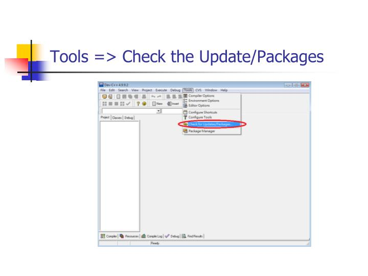 Tools check the update packages