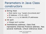 parameters in java class constructors