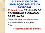 ii a finalidade da anima o b blica da pastoral5