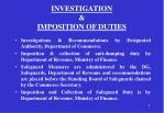 investigation imposition of duties