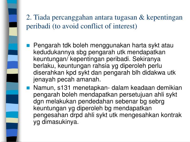 2. Tiada percanggahan antara tugasan & kepentingan peribadi (to avoid conflict of interest)