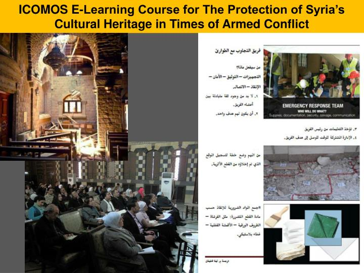 ICOMOS E-Learning Course for The Protection of Syria's Cultural Heritage in Times of Armed Conflict