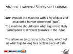 machine learning supervised learning