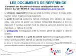 les documents de r f rence