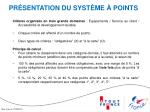 pr sentation du syst me points