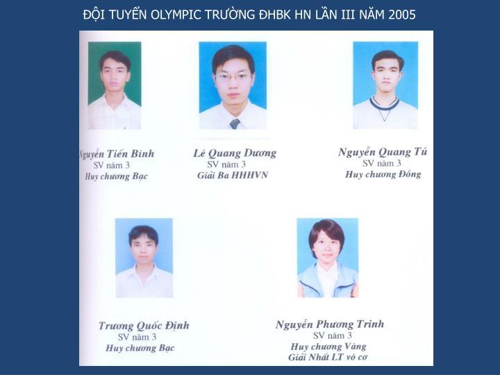 ĐỘI TUYỂN OLYMPIC TRƯỜNG ĐHBK HN LẦN III NĂM 2005