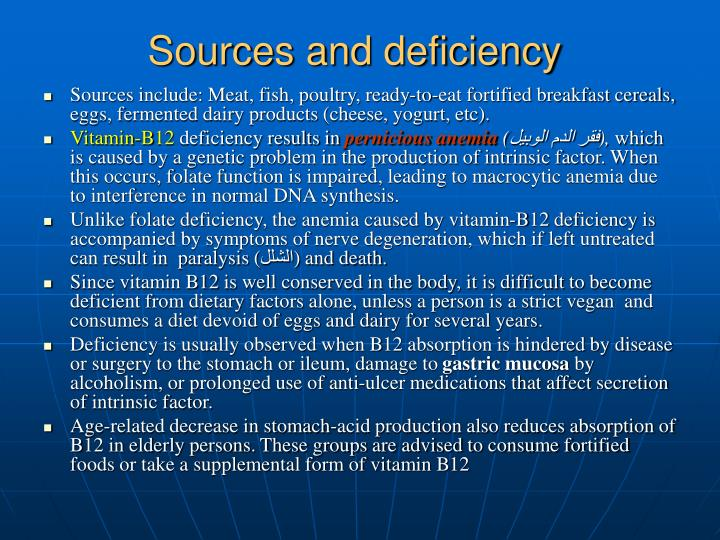 Sources and deficiency