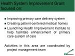 health system improvement grant focused on