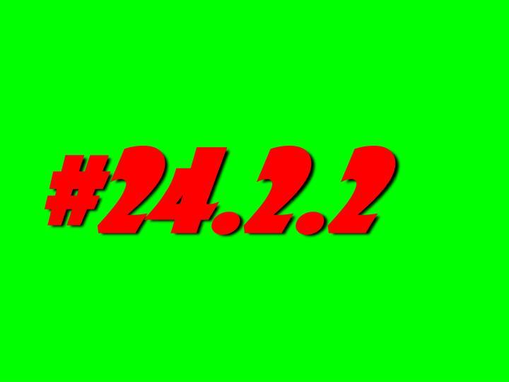 #24.2.2