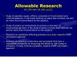 allowable research 45 cfr part 46 306 a 2