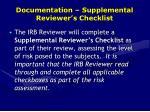 documentation supplemental reviewer s checklist