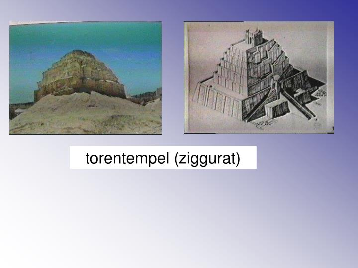 torentempel (ziggurat)
