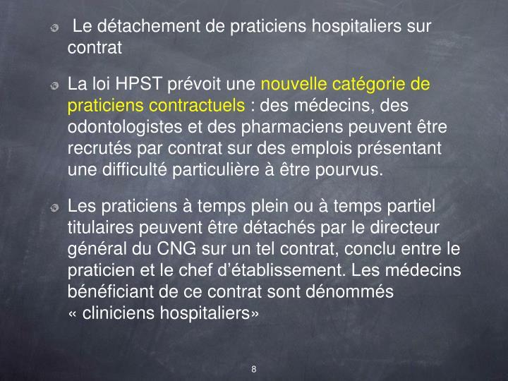 Le détachement de praticiens hospitaliers sur contrat