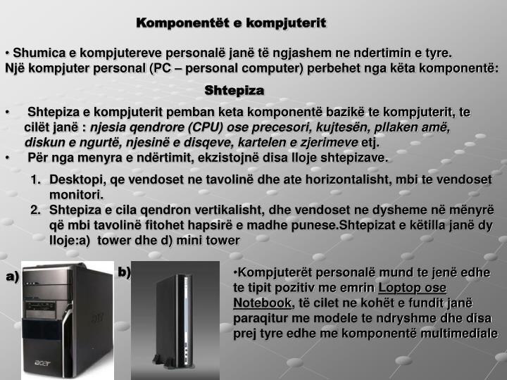 Komponentët e kompjuterit