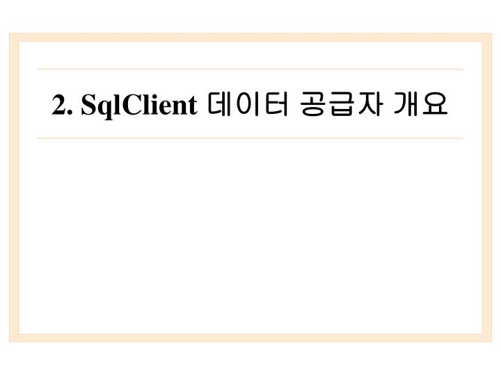 2. SqlClient