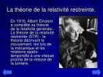 la th orie de la relativit restreinte