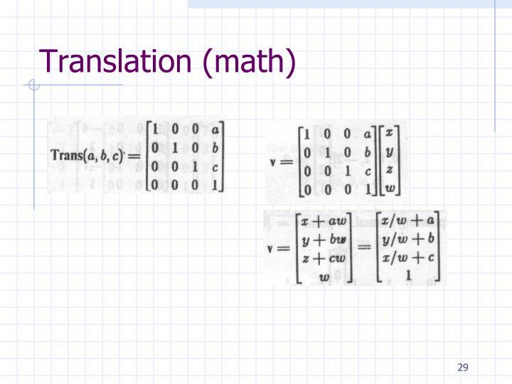 Translation (math)