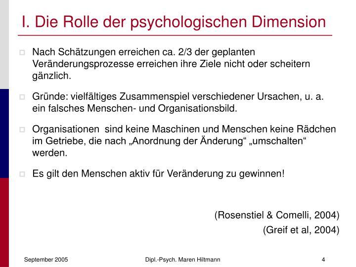 I. Die Rolle der psychologischen Dimension