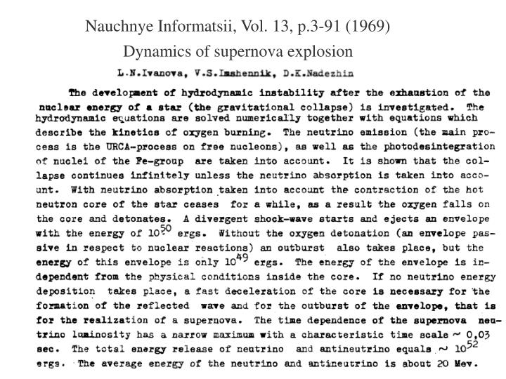 Nauchnye Informatsii, Vol. 13, p.3-91 (1969)