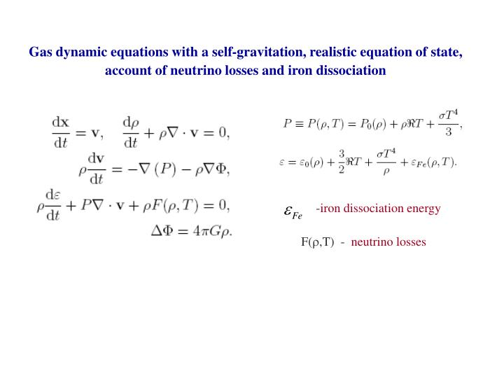 Gas dynamic equations with a self-gravitation, realistic equation of state,