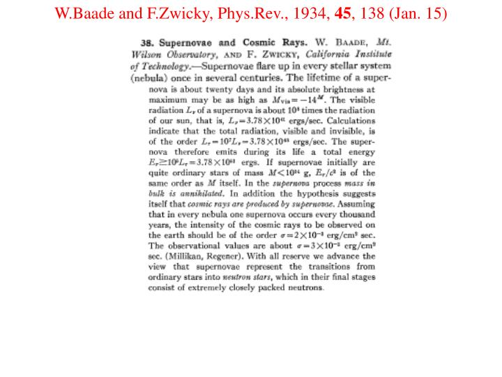 W.Baade and F.Zwicky, Phys.Rev., 1934,