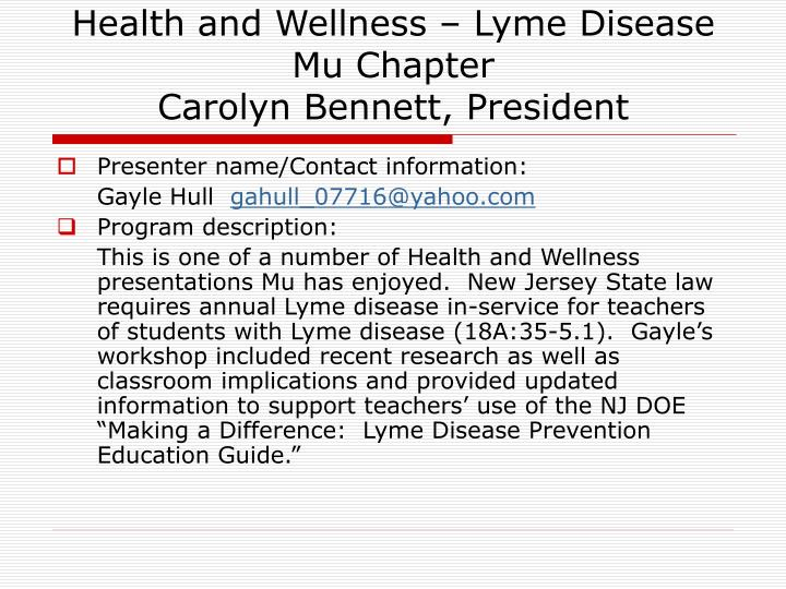Health and Wellness – Lyme Disease
