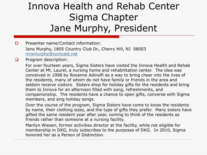 Innova Health and Rehab Center