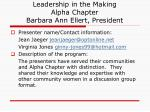 leadership in the making alpha chapter barbara ann ellert president