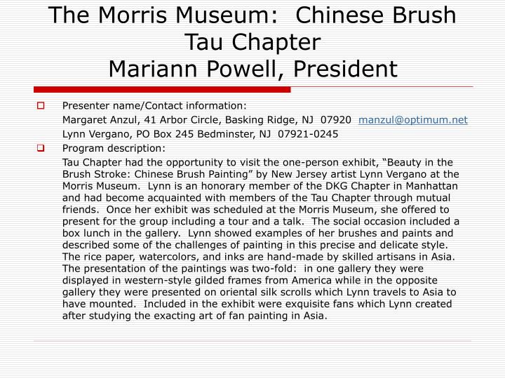 The Morris Museum:  Chinese Brush