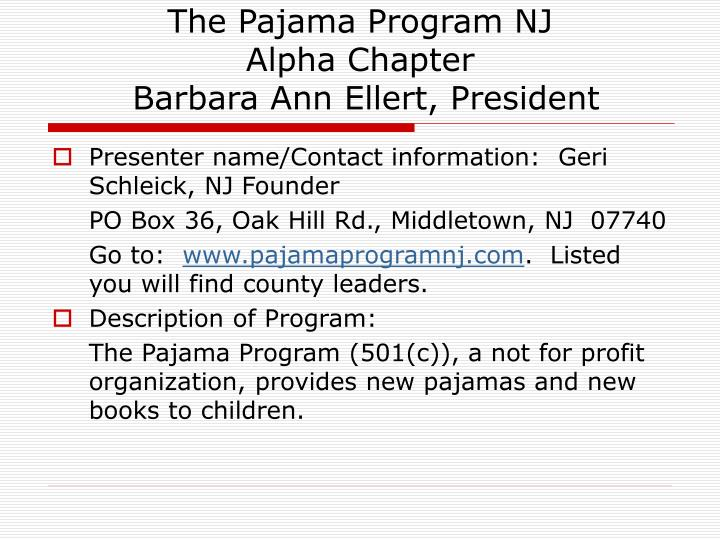 The Pajama Program NJ