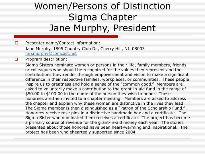Women/Persons of Distinction