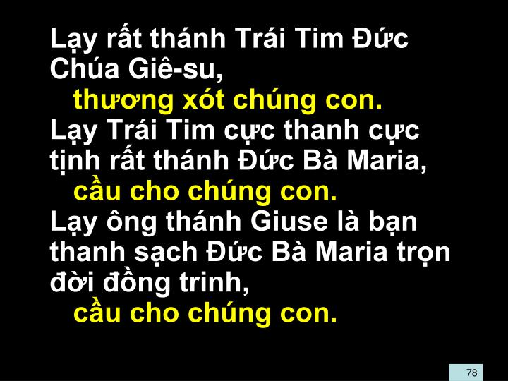 Ly rt thnh Tri Tim c Cha Gi-su,