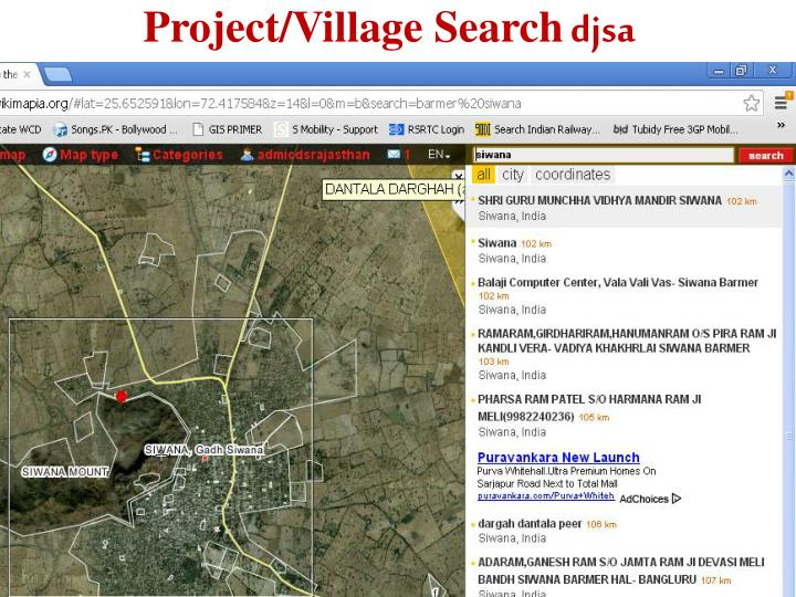 Project/Village Search