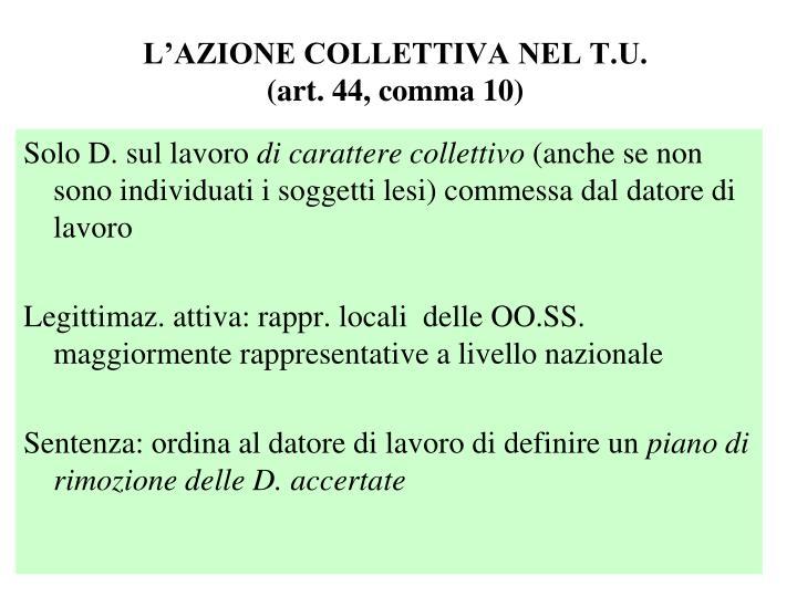 L'AZIONE COLLETTIVA NEL T.U.