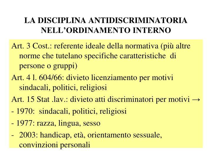 LA DISCIPLINA ANTIDISCRIMINATORIA NELL'ORDINAMENTO INTERNO