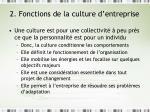 2 fonctions de la culture d entreprise